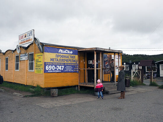The Titovka roadside café is a welcome spot to have a coffee and enjoy a break from the road. It is located on the E105 to Murmansk in the north-west corner of the Russian Federation (photo © hidden europe).