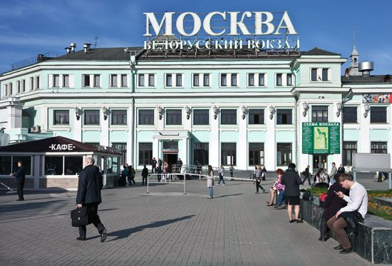 Moscow Belorussky Station