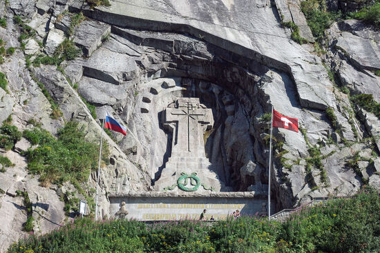 The memorial to General Suvorov's army at the Teufelsbrücke (Devil's Bridge) at the approach to the Gotthard Pass (photo © hidden europe).